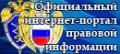 pravo_gov112